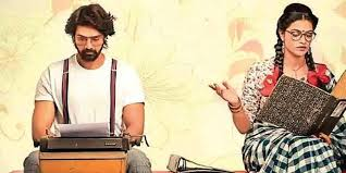 A Fantastic New Age Love Story: Bhanumati and Ramakrishna